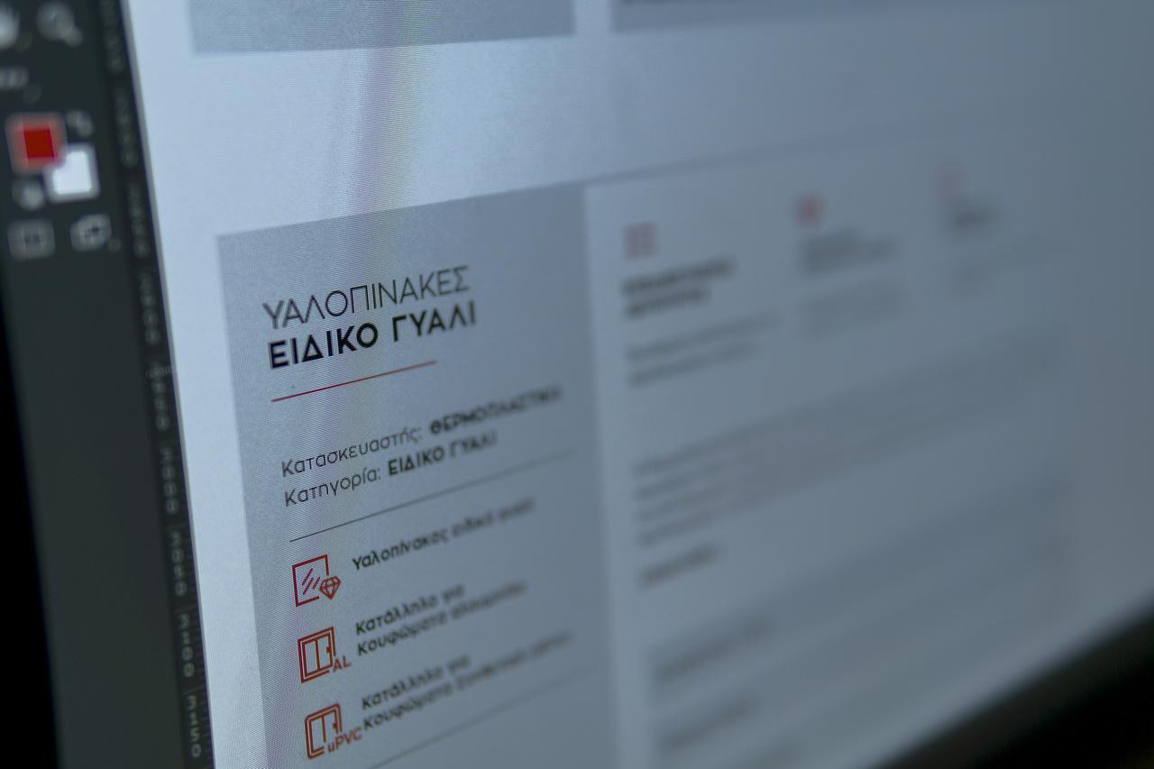 Thermoplastiki Website